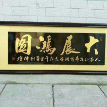 天道酬勤牌匾,上海实木匾定制,实木门头匾额,办公室装饰画[典士工艺]