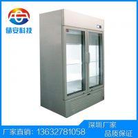 电子微芯片PID恒温恒湿储存柜/多功能存储型恒温恒湿柜设备