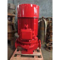 上海厂家XBD17/45-L消火栓泵Q=45L/S H=170M N=160KW喷淋泵消防泵