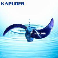 潜水推流器叶片安装方向 潜水推进器叶片如何正确安装 南京凯普德
