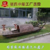 仿古乌篷船景观船手划观光旅游木船单蓬小渔船摄影道具装饰道具