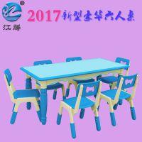 河南幼儿园桌椅 幼儿园玩具生产厂家直销