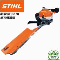 HS87R德国斯蒂尔绿篱机/进口修剪机/单刀双刀绿篱机/广东斯蒂尔代理商