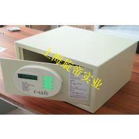 专业生产酒店保险箱 保管箱 贵重物品保险箱 上开门保险箱