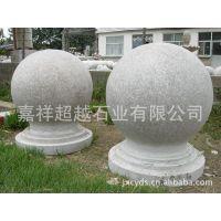 直销挡车球石雕   石雕风水球    园林园艺石料工艺品