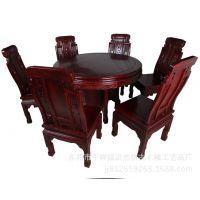 东阳洪杰仿古红木家具非洲酸枝木非酸1.2小圆台餐桌7件餐桌椅套件