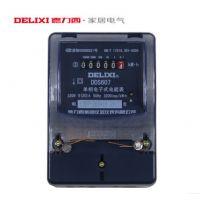 德力西单相电子式电度表电表DDS607家用火表家庭电能表5(20)A