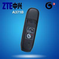 移动3G无线上网卡 中兴A371B 卡托 终端 原装正品 移动无线上网卡
