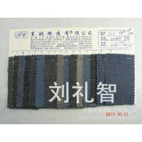 供应双面色织薄料牛仔布全棉4.5安色织牛仔面料现货工厂大量直销