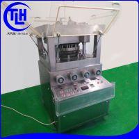 厂家加工 高速旋转压片机 粉末单冲压片机