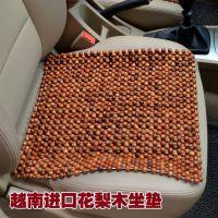 夏季木珠汽车坐垫 透气凉垫花梨木珠子方垫单片汽车座垫一件代发