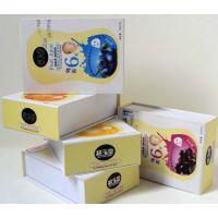 厂家设计 高档面膜包装盒 面膜包装彩盒 纸盒印刷 纸盒包装