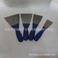 供应炬榜油灰刀/填缝小铲刀/塑料刮刀油灰刀批刀清洁刀4寸