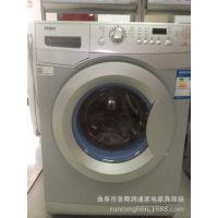 直销海尔洗衣机 全自动洗衣机  滚筒洗衣机