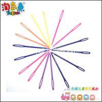 批发幼儿手工制作5cm彩色塑料针 儿童安全针 可穿纽扣塑料针