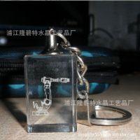 厂家定制 水晶led钥匙扣 创意时尚 实用礼品 公司广告礼品