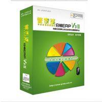 中山市管家婆软件管家婆分销ERP(多加盟店、多机构管理)