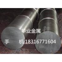 20CrMo合金结构钢板材,国产进口