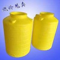 宁波小型250升家用塑料储水罐 250L食品级塑料桶进口料包用10年