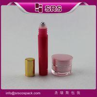 供应J092试用装5g膏霜瓶 7ml眼部精华滚珠瓶化妆品包装组合