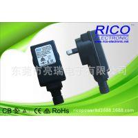 供应美规UL认证15-24V300mA恒流插墙式防水电源