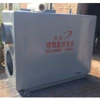 肉鸡养殖场加温用的锅炉,养殖场加温用的锅炉,自动的