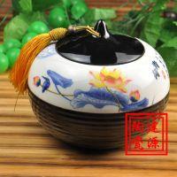 北京陶瓷罐价格,定做各种密封陶瓷药罐厂家