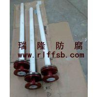 瑞隆HF04-3型四氟投料管