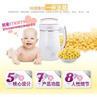 广东顺德厂家供应公司单位送礼品 赠品 福利 特价品牌豆浆机