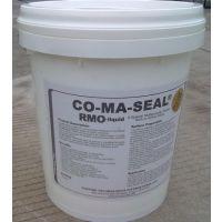 美国原装进口COMASEAL品牌永凝液RMO-柔性加强型修补材料,耐老化,不透水性100%