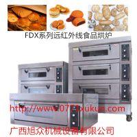 南宁电烘炉 自动披萨烤箱 烤箱价格