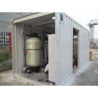 定做优质污水处理设备集装箱信合