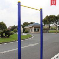 怀化公园路径健身器材购买现货供应湖南健身器材批发室外户外单杠 剑桥114优质钢管