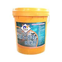 固化剂地坪工程、固化剂地坪、密固特