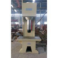 泰力YQ41系列160T单柱液压机 湖南永州热销单柱液压机