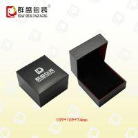 深圳厂家定制纸质手表盒 精质手表盒 LOH-663