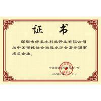 深圳市好美水HML-628MM智能豪华柜式电解制水机全自动加水子目烫伤即开即饮符合中国好水六大标准