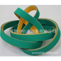 橡胶黄绿片基带包装工业传动带 高速平皮带 同步皮带定制加工