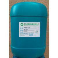 浙江酸性空调铜管除垢剂,净彻不锈钢冷却器水垢清洗材料