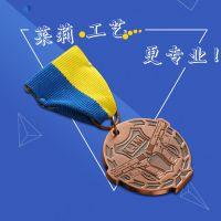 金属铜奖牌定做,广州莱莉工艺制品厂家