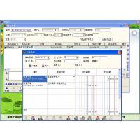 供应农资企业管理软件/农资王/简单好用、一次买断终生使用