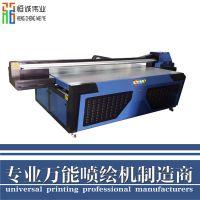 江苏玻璃印花机设备 玻璃数码印刷机厂家 万能打印机价格批发