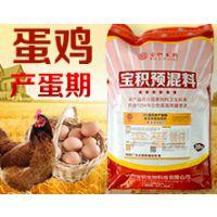 散养蛋鸡预混料 中草药鸡饲料 提高产蛋量 加深蛋黄颜色