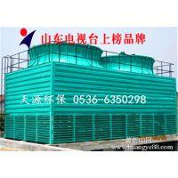 冷却塔 污水处理设备 天源环保厂家特惠