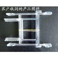 厂家直销万能架5-13寸相框水晶摆台透明支架 可调节高低拆卸挂盘相框支架 盘架 折叠架