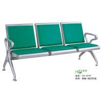 【凯旋家具】专业生产机场等候椅、医用候诊椅HG-423P