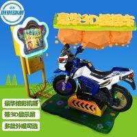 琪琪动漫产品3D豪华型发光3d赛马/3D摩托车老爷车摇摆机/摇摇车儿童投币游戏机
