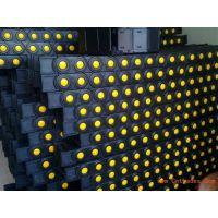 呼和浩特塑料拖链_塑料拖链厂家_TL25桥式塑料拖链