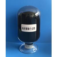 昌贝纳米低熔点纳米锡铋合金粉