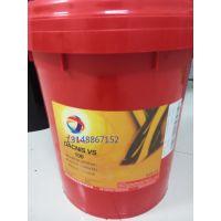 道达尔TOTAL AZOLLA AL15 轧机用无渍液压油